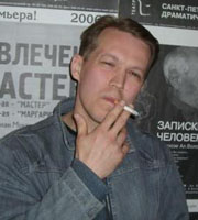 Марат Басыров